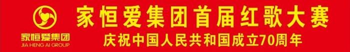 阿里旺旺图片20190924105940.jpg